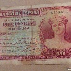 Billetes españoles: BILLETE DIEZ PESETAS 1935. Lote 171250979