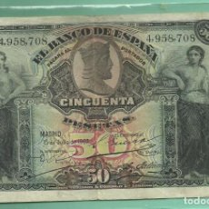 Billetes españoles: BILLETE DE 50 PESETAS 1907. BC. Lote 171258097