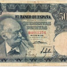 Billetes españoles: 500 PESETAS 1951 SERIE B. Lote 171429947