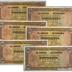 Billetes españoles: BILLETES ESPAÑOLES: ESTADO ESPAÑOL, LOTE 6 BILLETES 50 PESETAS, 20 MAYO 1938. Lote 171562434
