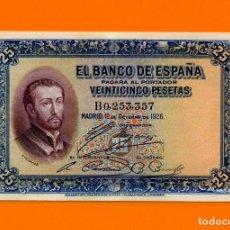 Billetes españoles: 25 PESETAS 1926. EBC.+. Lote 171582520