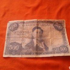 Billetes españoles: BILLETE DE 500 PESETAS DE 1954. Lote 171606682