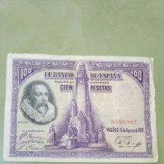Billetes españoles: BILLETE DE 100 PESETAS 1928 SIN SERIE MBC. VER FOTO. Lote 171621180