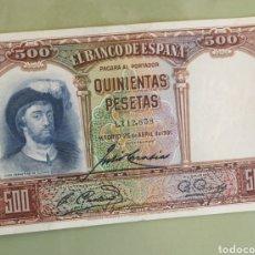 Billetes españoles: BILLETE 500 PTAS 1931 MBC . VER FOTO. Lote 171743544