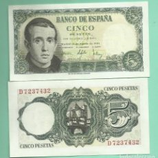 Billetes españoles: 2 BILLETES DE 5 PESETAS 1951 CORRELATIVOS, PLANCHA. SERIE D. Lote 171973793