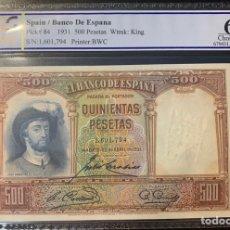 Billetes españoles: PCGS // 500 PESETAS 1931 SIN CIRCULAR CERTIFICADO. Lote 172032754