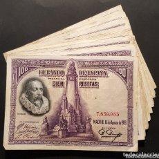 Billetes españoles: LOTE. 25 BILLETES DE 100 PESETAS DE 1928. CERVANTES.. Lote 172245227
