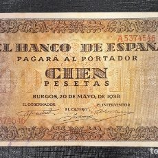 Billetes españoles: BILLETE 100 PESETAS 1938 BURGOS SERIE A. Lote 172293448