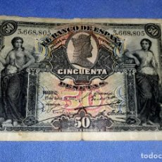 Billetes españoles: BILLETE DE CINCUENTA 50 PESETAS SIN SERIE 15 DE JULIO DE 1907 ORIGINAL VER FOTOS Y DESCRIPCION. Lote 172849164