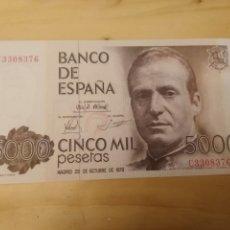 Billetes españoles: 5000 PESETAS 1979 SERIE C3308376 S/C - NUEVO. Lote 173172157