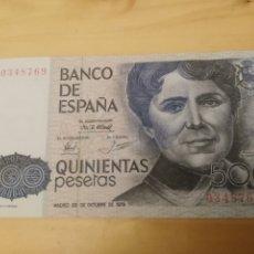 Billetes españoles: 500 PESETAS DE 1979 - SIN SERIE PLANCHA - S/C - 0348769. Lote 173172263