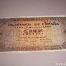 Billetes españoles: BONITO BILLETE DE BURGOS DE 100 PESETAS DEL AÑO 1938 DE LA SERIE B. Lote 173393888
