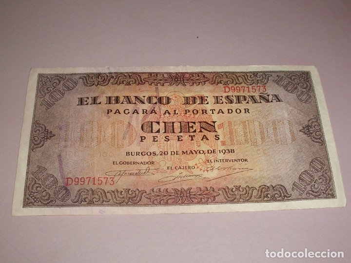 MUY BONITO BILLETE DE BURGOS DE 100 PESETAS DEL AÑO 1938 DE LA SERIE D (Numismática - Notafilia - Billetes Españoles)