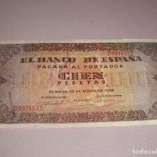Billetes españoles: MUY BONITO BILLETE DE BURGOS DE 100 PESETAS DEL AÑO 1938 DE LA SERIE D. Lote 173394264