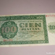 Billetes españoles: BONITO BILLETE BANCO DE ESPAÑA 100 PESETAS BURGOS 1936. Lote 173398380