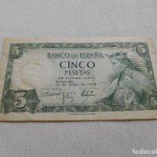 Billetes españoles: BILLETE DE 5 PESETAS AÑO 1954. Lote 173643708
