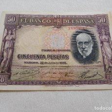Billetes españoles: BILLETE DE 50 PESETAS AÑO 1935. Lote 173643828