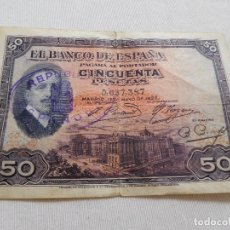 Billetes españoles: BILLETE DE 50 PESETAS AÑO 1927. Lote 173643912