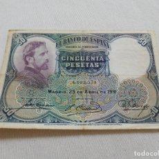 Billetes españoles: BILLETE DE 50 PESETAS AÑO 1931. Lote 173644078