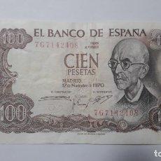 Billetes españoles: BILLETE 100 PESETAS 1970 MANUEL DE FALLA. Lote 173788925