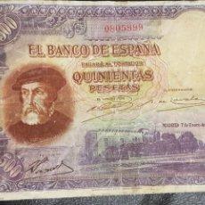 Billetes españoles: BILLETE DE 500 PESETAS MADRID 7 DE ENERO 1935 HERNAN CORTES. Lote 173809269