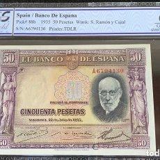 Billetes españoles: SERIE A 50 PESETAS 1935 PLANCHA LUJO CERTIFICADO REF 956. Lote 173882495