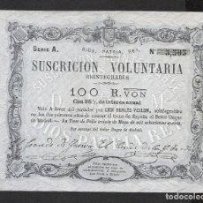 Billetes españoles: 100 REALES VELLON 1870 LA TOUR DE PEILZ SERIE A EBC/EBC+. Lote 173902838