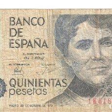Billetes españoles: 500 PESETAS - ROSALIA DE CASTRO. Lote 174026455