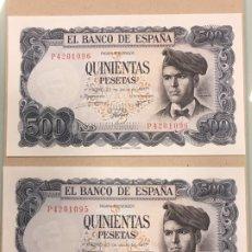Billetes españoles: PAREJA DE BILLETES 500 PESETAS 23 JULIO 1971 VERDAGUER SERIE P PAREJA CORRELATIVA SIN CIRCULAR. Lote 166847190