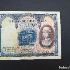 Billetes españoles: BILLETE DE 500 PESETAS DEL AÑO 1927.DE ISABEL LA CATOLICA. Lote 174256047