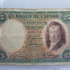 Billetes españoles: BILLETE 25 PESETAS 1931. Lote 175050452