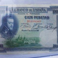 Billetes españoles: BILLETE 100 PESETAS 1925 SERIE D. Lote 175050714
