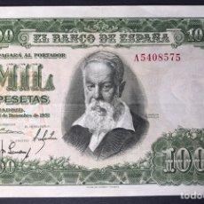 Billetes españoles: CMC 1000 PESETAS 31 DICIEMBRE 1951 SERIE A EBC. Lote 175098022