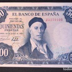 Billetes españoles: CMC 500 PESETAS 22 JULIO 1954 SERIE J SC. Lote 175138373