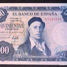 Billetes españoles: CMC 500 PESETAS 22 JULIO 1954 ZULOAGA SERIE L SC. Lote 175138542