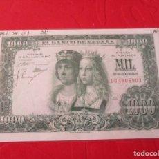 Billetes españoles: BILLETE DE 1000 PTA. NOVIEMBRE DE 1957 SIN CIRCULAR. Lote 175251215