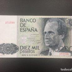 Billetes españoles: 1000 PTS 24 SEPTIEMBRE 1985 SIN SERIE PLANCHA. Lote 175350250