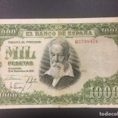 Billetes españoles: 1000 PTS 31 DICIEMBRE 1951 CON SERIE BC. Lote 175357778