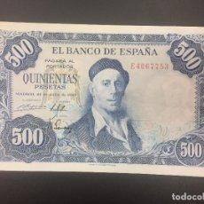Billetes españoles: 500 PTS 22 JULIO 1954 CON SERIE EBC. Lote 175359184