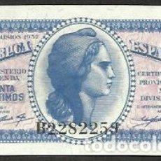 Billetes españoles: BILLETE 50 CENTIMOS 1937 SERIE B - MATRONA - SIN CIRCULAR, PLANCHA.. Lote 175709553