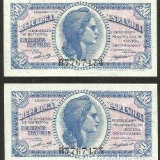 Billetes españoles: BILLETES 50 CENTIMOS 1937 PAREJA SERIE B - MATRONA - SIN CIRCULAR, PLANCHA. Lote 175711500