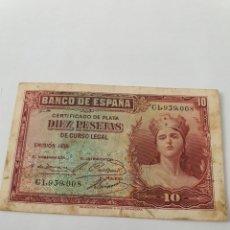 Billetes españoles: BILLETE 10 PESETAS 1935 - REPÚBLICA - DIEZ PESETAS. Lote 175818649
