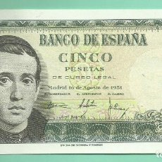 Billetes españoles: BILLETE DE 5 PESETAS 1951 PLANCHA. SERIE D. BALMES. Lote 175945384