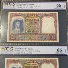 Billetes españoles: PCGS 66 PAREJA 500 PESETAS 1931 CERTIFICADA PLANCHA LUJO. Lote 175947483