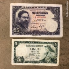 Billetes españoles: LOTE 2 BILLETES DE 1954. 5 PESETAS (SERIE T) Y 25 PESETAS (SERIE K). CIRCULADOS.. Lote 176001668