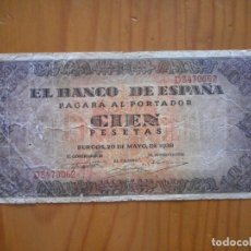 Billetes españoles: BILLETE DE 100 PESETAS DE 1938. SERIE D. BURGOS, BANDO NACIONAL. . Lote 176004523