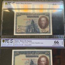 Billetes españoles: PCGS 66/ PAREJA CORRELATIVA 25 PESETAS 1928 ÚLTIMA SERIE EMITIDA PLANCHA LUJO. Lote 176020158