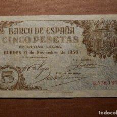 Billetes españoles: CINCO- 5 PESETAS - BURGOS 21 NOVIEMBRE 1936 - SIN SERIE - MUY ESCASO BONITO - EBC. Lote 280259593