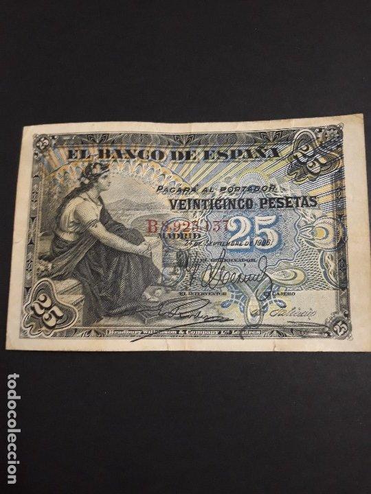 25 PESETAS DE1906 SERIE B (Numismática - Notafilia - Billetes Españoles)