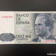 Billetes españoles: 10000 PTS 24 SEPTIEMBRE 1985 CON SERIE PLANCHA. Lote 176214714